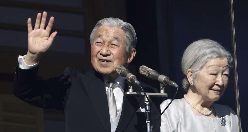 新新聞》南韓政府為救聲望,罵日皇「戰犯之子」