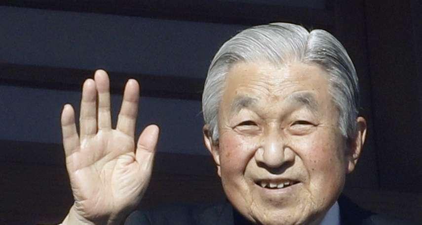 用一生彌補戰爭過錯,讓天皇制度在戰後日本站穩腳步:「和平」是明仁上皇留給皇室子孫的精神遺產