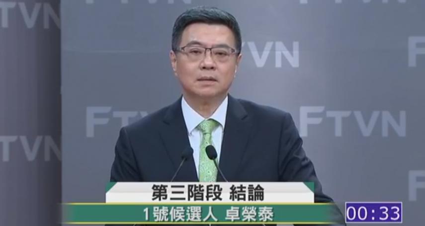 民進黨主席辯論》訴諸感性籲黨員投票 卓榮泰:想要台灣再次因民進黨而偉大