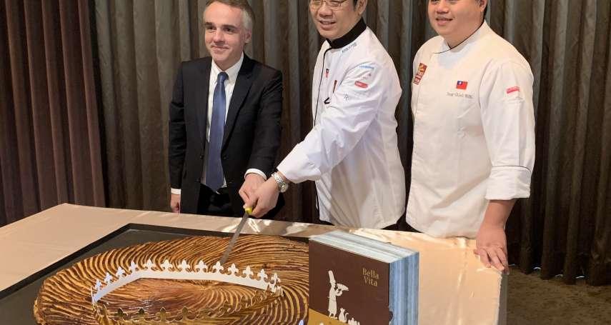 在法國,1月6日比元旦更重要!法國在台協會慶祝「主顯節」世界麵包大師冠軍王鵬傑特製超大「國王派」