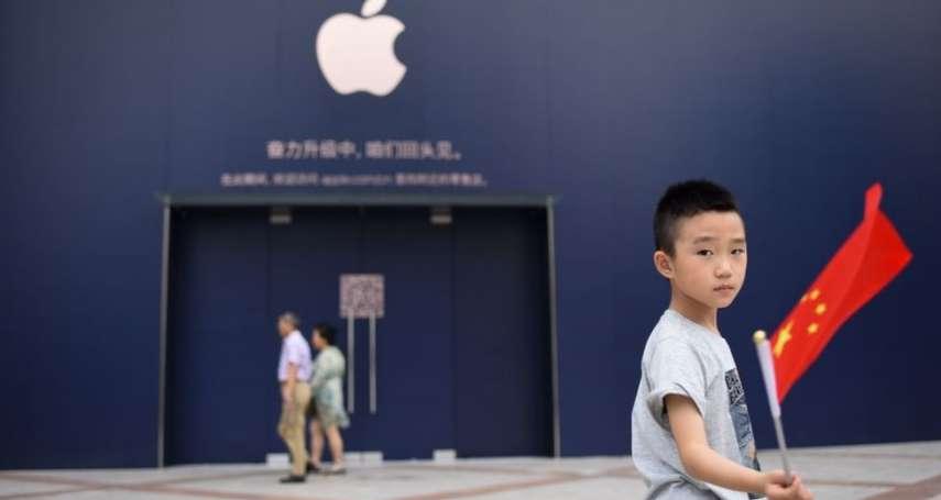 蘋果中國市場遭挫 CEO庫克預警折射更深層次的問題