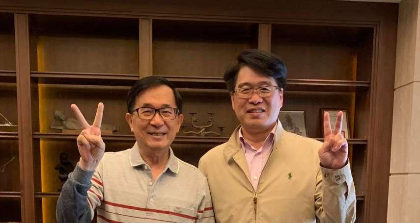 民進黨主席補選》陳水扁臉書秀合照 與游盈隆一起手比「2」