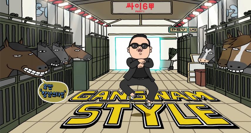 為何無腦漫畫在韓國能大受歡迎?專家研究韓「B級文化」,發現連PSY大叔的爆紅都與它有關