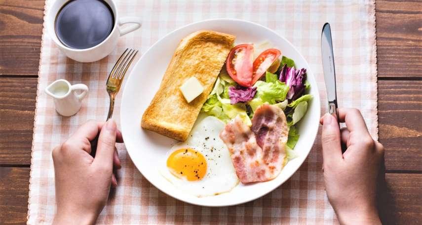 減肥能省略早餐不吃?學者曝9成健康瘦子都會吃早餐!而且他們的早餐有6點跟你不同…
