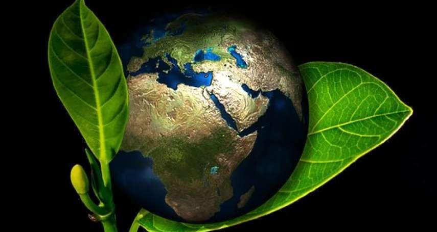 全球金融業首家獲《ISO 20400永續採購指南》查核通過 邀請供應商共同簽署永續價值宣言 打造綠色供應鏈