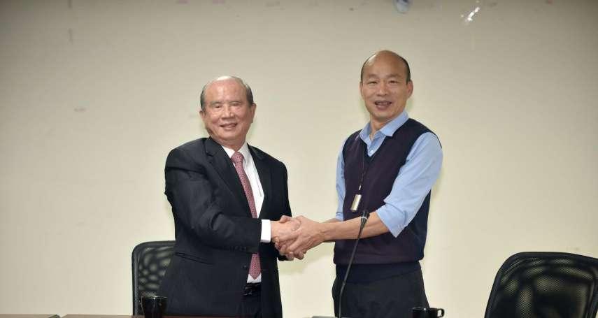 林義守會韓國瑜 義聯集團允諾將投資高雄700億、創2.7萬職缺
