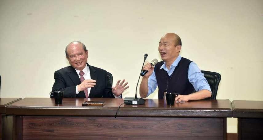 「新瑞都」死灰復燃?陳菊任內差點變回農業區,義联接手開發尋求韓國瑜支持