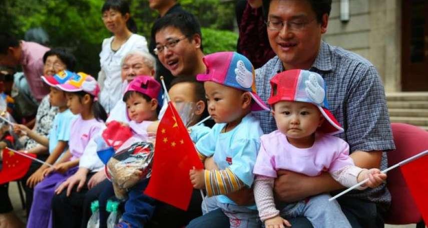 中國十年內交出「全球人口最多國家」寶座,2030年人口開始負成長