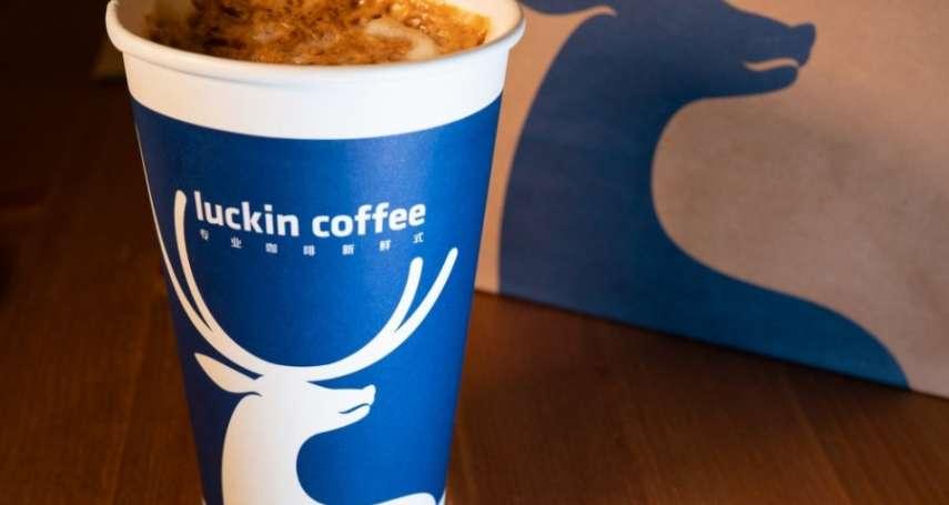 目標就是要取代星巴克!中國瑞幸咖啡狂砸38億迅速崛起,「創新營運法」讓星巴克都緊張了