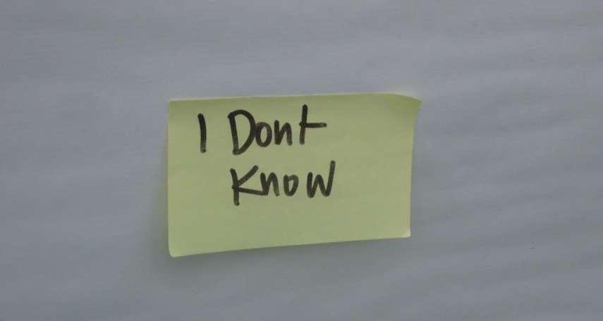 為何在公司最好別說I don't know?一場公關災難,證明在職場懂得「換句話說」真的超重要