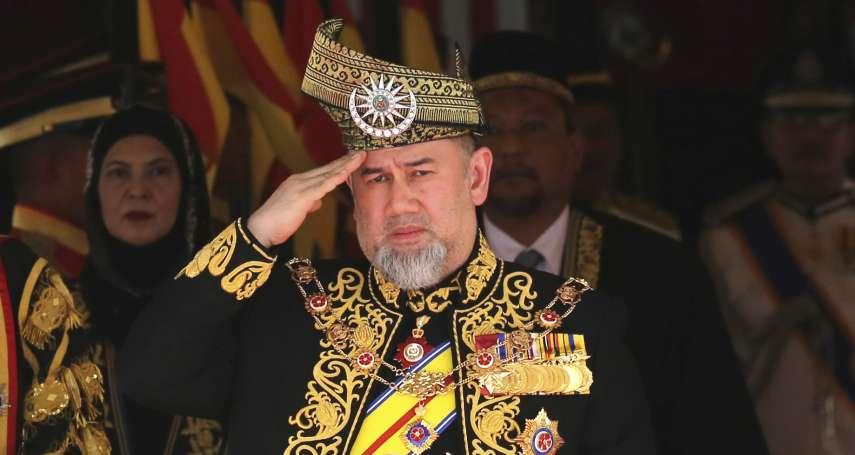 不愛江山愛美人?馬來西亞國家元首突然退位 原因是娶了一位俄羅斯選美皇后!