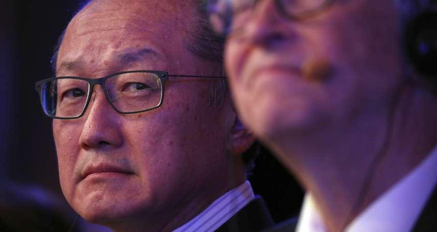任期還有3年多 世界銀行總裁金墉突然辭職