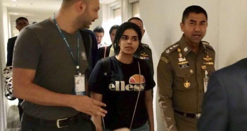 逃婚沙烏地少女拿到難民身分了!聯合國認定是合格難民,澳洲考慮給予庇護安置