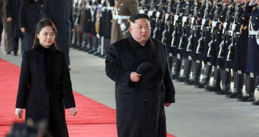 中美談判之際、金正恩突然訪中「過生日」  習近平不動聲色闢新戰場?