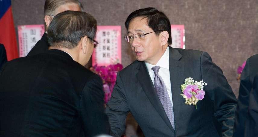 鄧湘全觀點:管中閔若違法兼職,那彭文正呢?