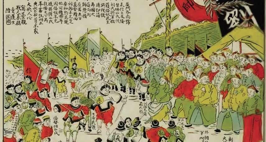 台灣人別被「以各表為名、真併吞為實」所蒙蔽!「台灣民主國」的歷史給了我們這個教訓