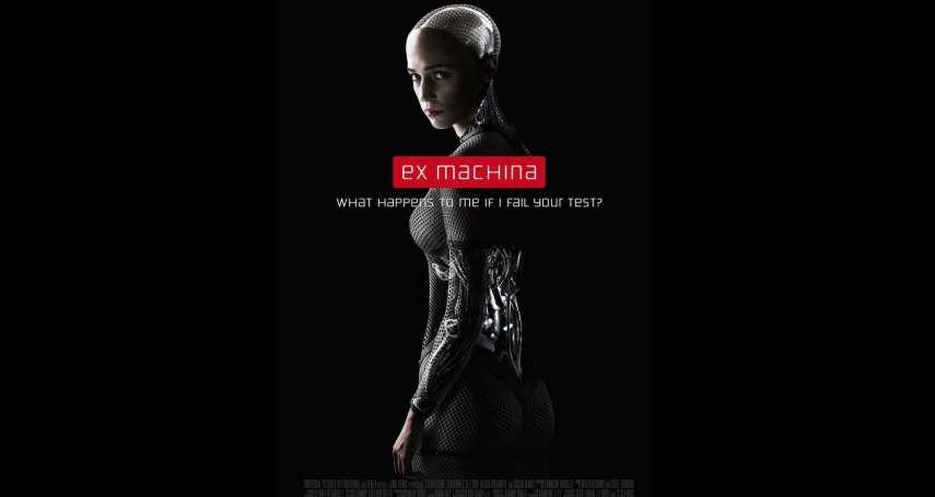 【國際廣角鏡】人工智能、機器學習與仿生人:「機械姬」算不算「賽博龐克」?
