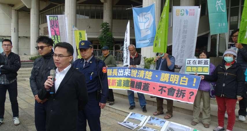 彰化爆「農地違建搶建潮」?環團指控半個月多12案,縣長王惠美娘家附近最猖獗