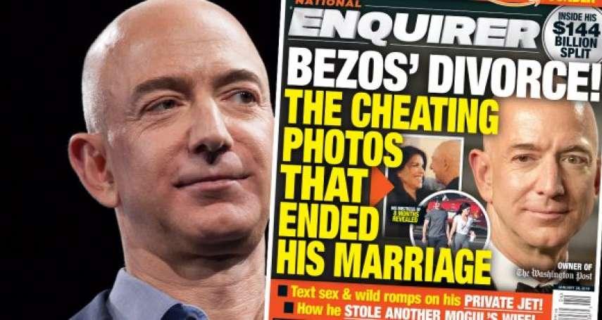 自己發的鹹濕簡訊,股東會上絕口不提!為什麼貝佐斯外遇離婚,證明蘋果才是最可靠的股王?