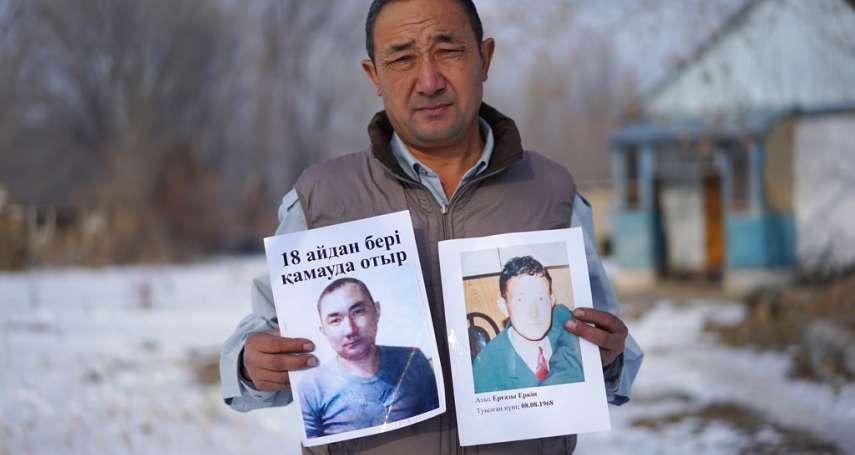 國際怒轟「再教育營」奏效,北京允許逾2千名哈薩克族人重獲自由!將放棄中國國籍、離開新疆