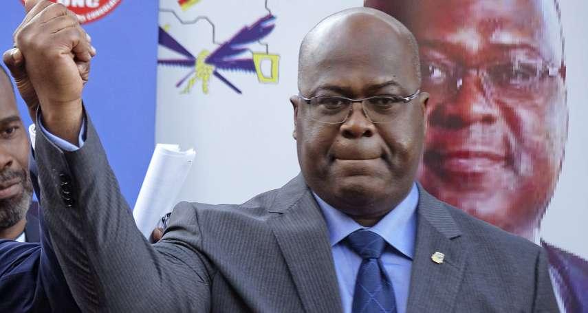 民調領先40%,還是選不上總統?憲法法庭判決出爐 剛果民主共和國政爭仍然無解