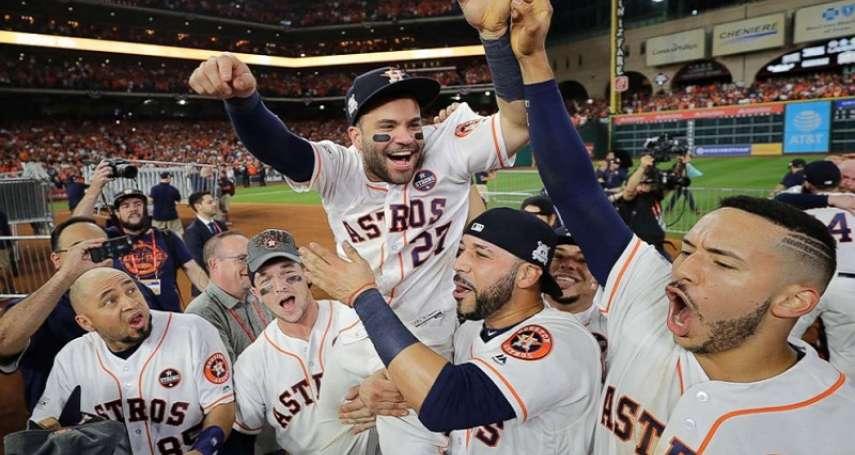 MLB》新球季在即 博弈網站預測太空人拿最多勝
