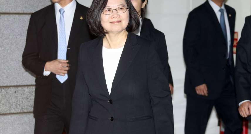 汪浩觀點:台灣經濟的三大困境和四項對策