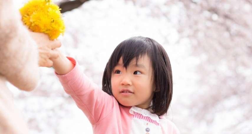 孩子年紀小小就開始「自慰」,該怎麼辦?專家這樣建議憂心的家長