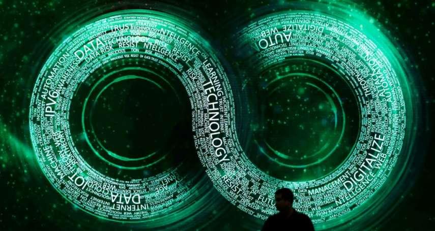 區塊鏈也要實名制!「避免傳播違法有害信息」,中國再度收緊網路管制