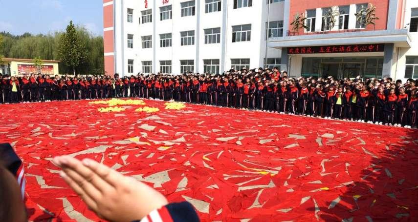 想到中國教書?請先「擁護中國共產黨領導,堅持社會主義辦學方向,貫徹黨的教育方針」
