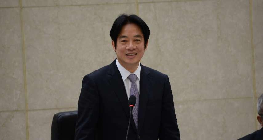 率內閣總辭 賴清德感性引《神雕俠侶》對話 「在壯大台灣的路上再度相逢」