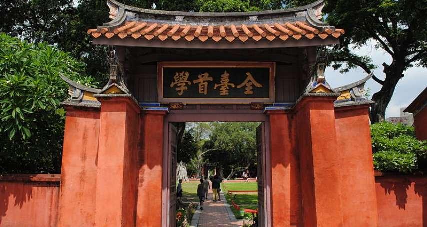 豬血除了吃,還能用來修古蹟?台南孔廟修復傳承「逾百年技藝」!調配方式超費工…