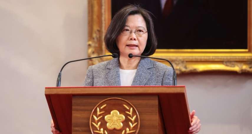 觀點投書:臺海兩岸關係之定海神針