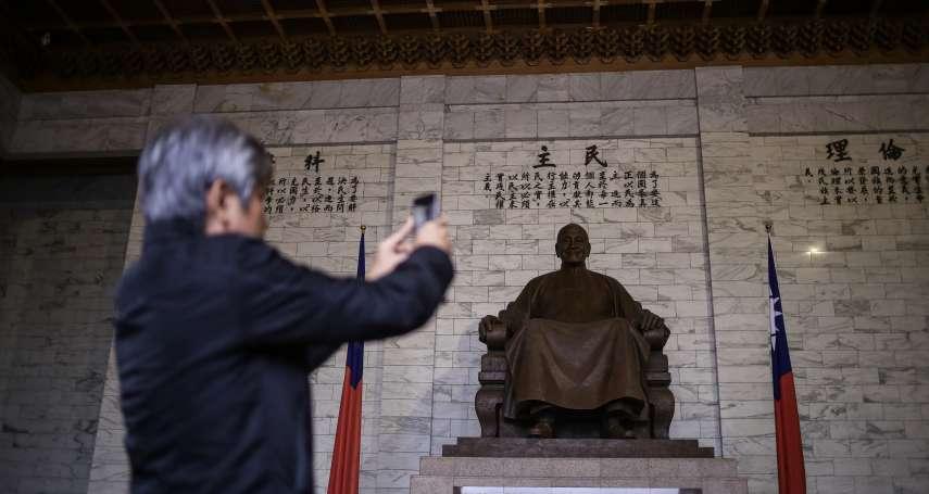 中研院門口蔣介石銅像矗立多年 賴香伶籲促轉會儘速處理