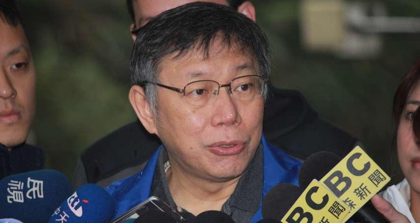 朱立倫:柯文哲是台灣很強、非常重要的領導人