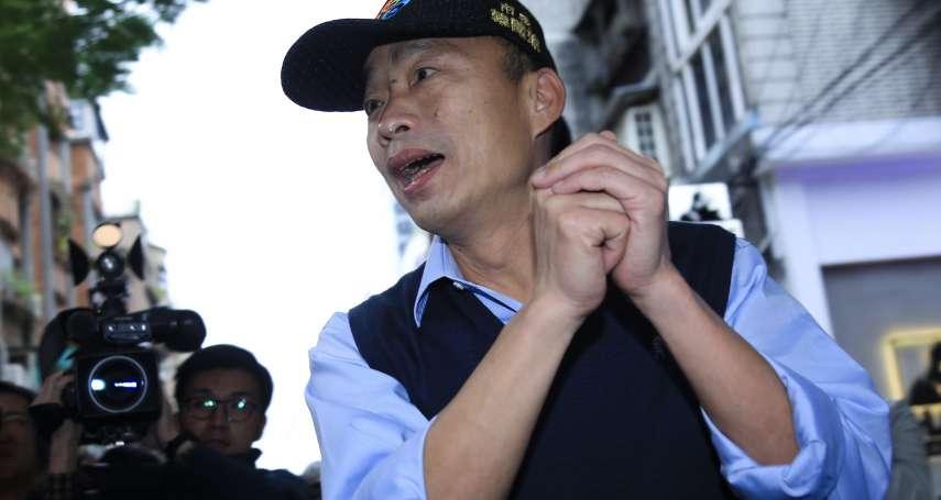 館長怒批高雄市府刁難賽事是垃圾 韓國瑜澄清:不能被蓋布袋打