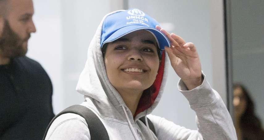 在這個沙漠國度,追求自由的女性必須逃亡!沙烏地阿拉伯少女奎農獲得庇護 前往加拿大展開新生活