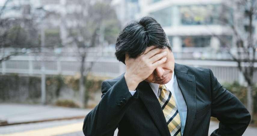 明明剛放完假還是感覺好累、怎麼睡都睡不飽?有這10症狀,小心是「慢性疲勞」找上你了!