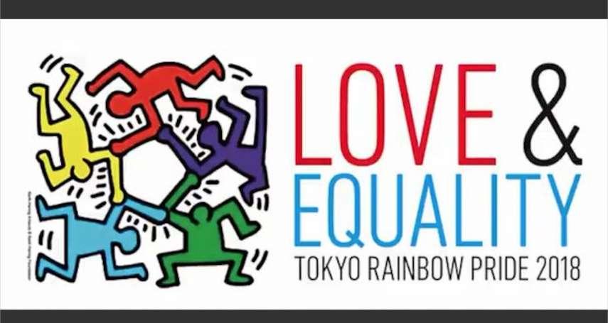 近8成日本民眾贊成同婚合法化,同婚憲法訴訟最快2月登場