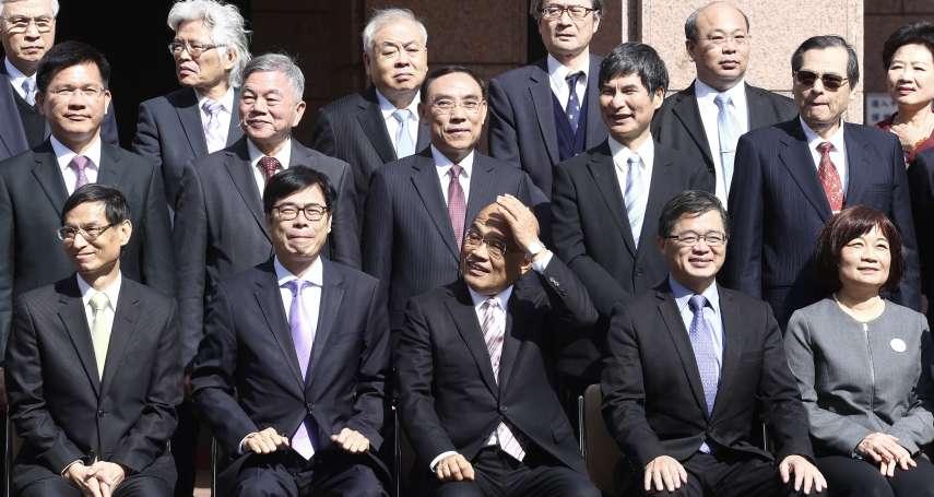 台灣民意基金會民調》蘇內閣12部會首長有哪些人?逾6成民眾「1個都答不出來」