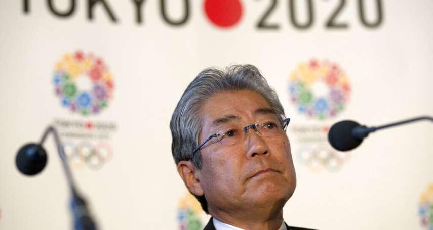 2020年東京奧運主辦權買來的?日本奧會主席否認行賄:盡全力證明自身清白
