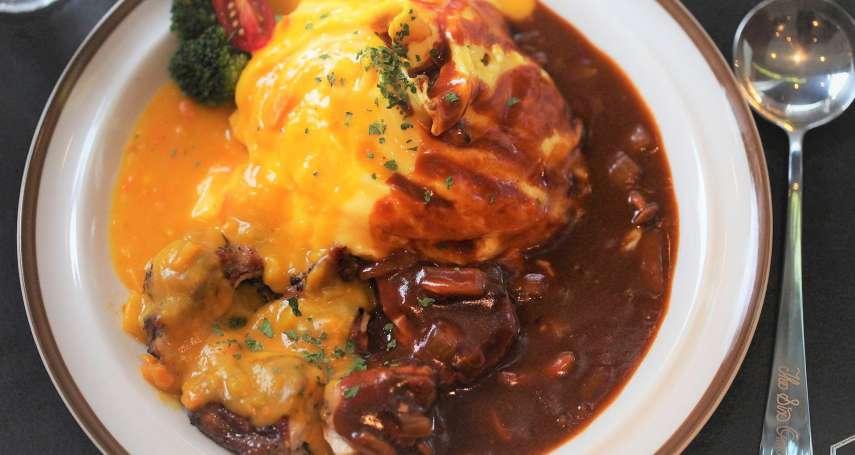 一劃開就流出半熟蛋黃!特搜台北、桃園8間「最強咖哩飯」,蓬鬆嫩蛋包光看就流口水啊
