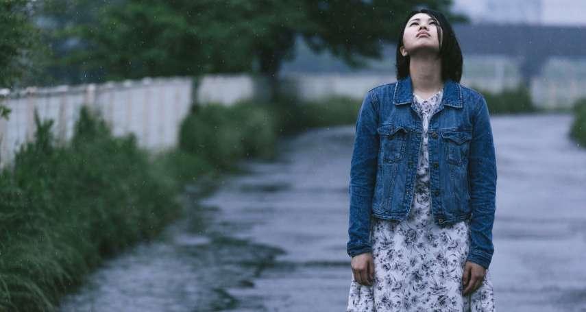 國小時被霸凌至今走不出來,還得了憂鬱症…呂秋遠告訴受傷女孩怎麼「往前走」