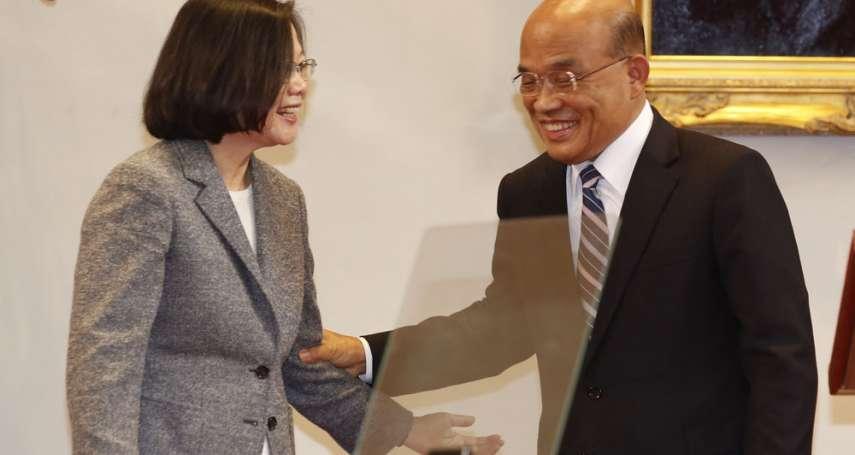 美麗島電子報民調》蔡英文2月滿意度26.3% 蘇貞昌不滿意度暴增14.8個百分點