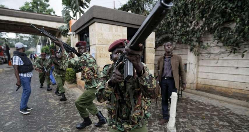 警匪對峙將近20小時!肯亞首都酒店恐攻釀15死,恐怖組織「青年黨」宣稱犯案