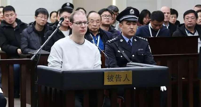 行刑式外交戰的犧牲者?BBC:謝倫伯格在加拿大因毒品多次入獄,法官曾警告他「不要再犯」