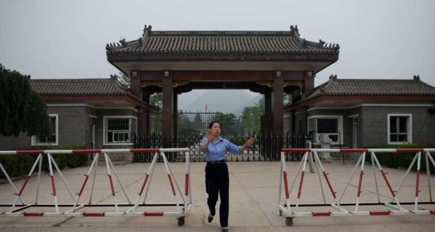 《南早》揭秘:中國隕落政治明星在秦城監獄的生活