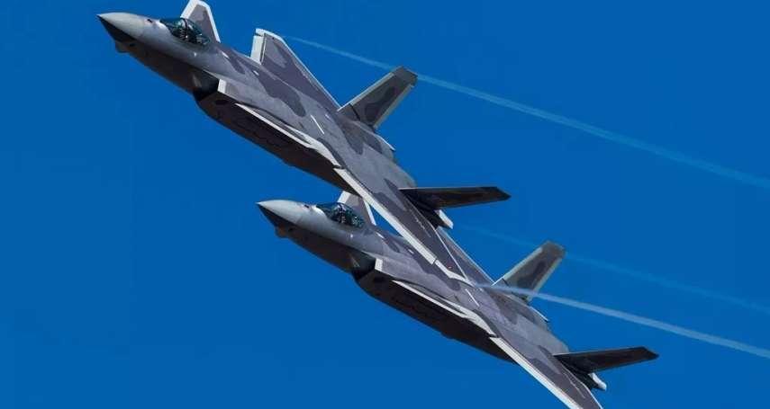 殲-20部署東部戰區,是否威脅台灣空防?俄軍事專家:戰力磨合尚需時日,殲-16、殲-11B才是台軍當前敵手