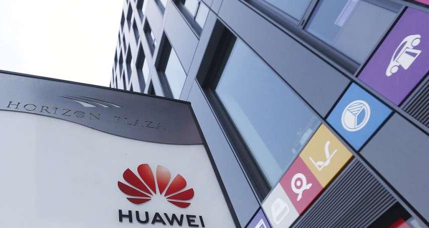 加州大學柏克萊分校:停止與中國電信巨頭華為進行新的研究合作