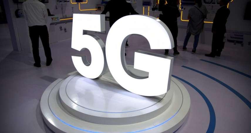 5G頻譜明年1月拍賣 蘇貞昌:釋照不應只考量權利金高低,還要扶植本國產業